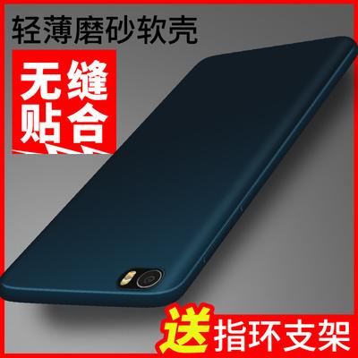 小米note手机壳 小米note硅胶软壳5.7寸顶配版防摔超薄磨砂男女款优惠券