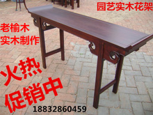 条案供桌香案案几实木书法桌国学桌椅管榆木中式仿古玄关桌条几条