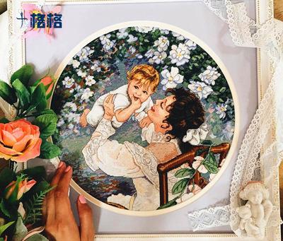 十格格DMC十字绣套件 欧式精品人物现代简约 卧室挂画 母爱深深