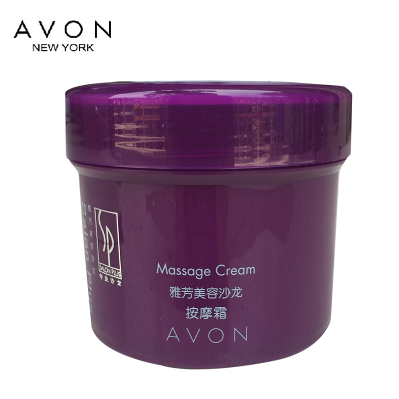 avon/雅芳美容沙龙按摩霜200g 按摩膏提拉滋润保湿补水送面膜+扑
