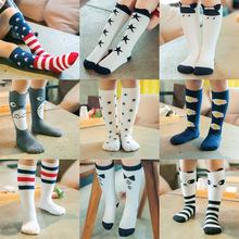 女童纯棉宝宝袜0 男童袜子 6岁 包邮 儿童袜子中筒长筒袜春夏款