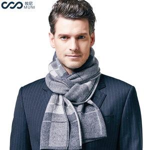 牧尼秋冬纯羊绒条纹围巾男士时尚商务送礼品保暖围脖长辈羊毛