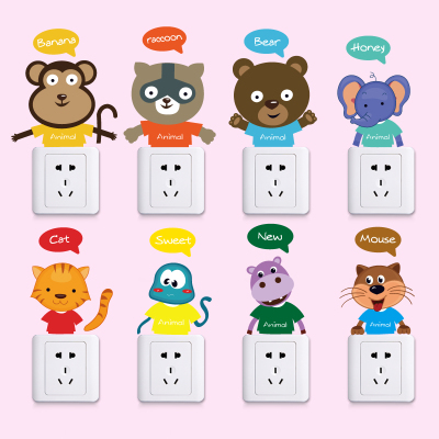 呆萌卡通小动物开关贴橱柜冰箱玻璃窗装饰随心贴可移除墙贴纸儿童哪里便宜