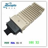 X2 optical module 10G multimode 850nm 300m Compatible with HP HP J8436A