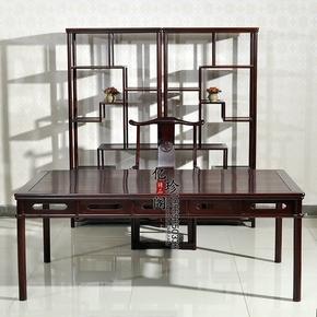 亿珍阁红木书桌办公桌  非洲酸枝木画案  明清古典实木书房家具