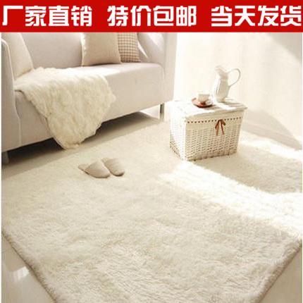 客厅茶机地毯