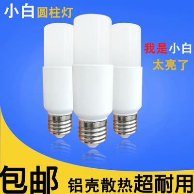 小白圆柱led灯泡球泡灯3W暖白黄E14超亮E27螺口7Wb22卡口5W节能灯