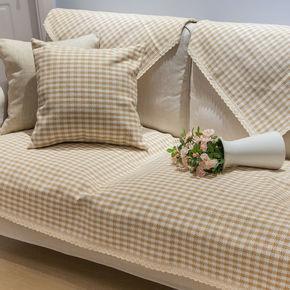 春夏季订做格子沙发垫 薄款 皮沙发巾防滑沙发套沙发垫布艺坐垫
