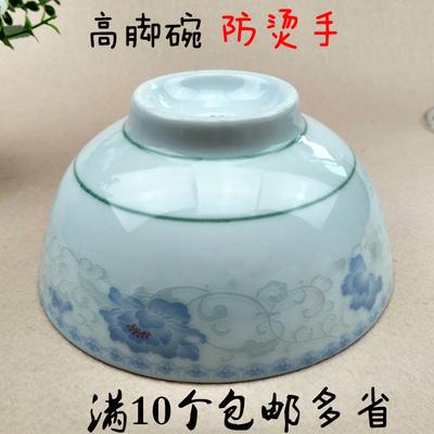 6英寸红杜鹃碗陶瓷餐具面碗老式蓝边碗高脚创意家用米饭碗微波炉