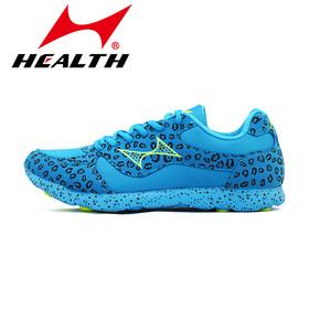 海尔斯766运动鞋正品按摩跑步鞋中长跑透气慢跑鞋马拉松跑鞋
