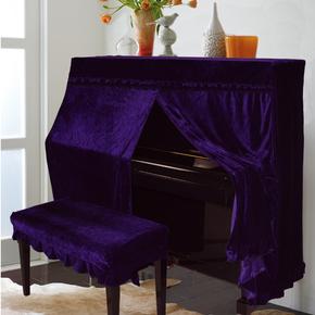 音乐符高档丝绒布艺欧式钢琴罩加厚防尘罩钢琴套钢琴全罩凳罩半罩