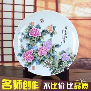 瓷博 景德镇陶瓷盘装饰盘子摆件国色天香牡丹花开圆盘家里工艺品