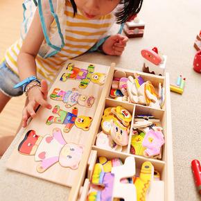 天天特价木制婴儿童小熊换衣服男女孩宝宝益智立体拼图积木玩具