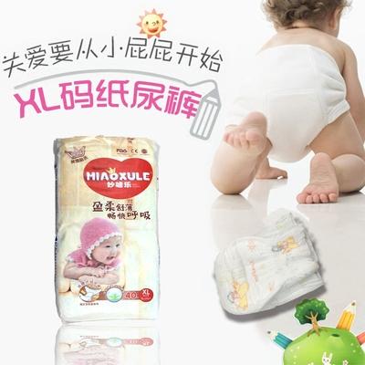 妙嘘乐XL码纸尿裤40片宝宝超薄透气干爽婴儿尿不湿男女宝宝
