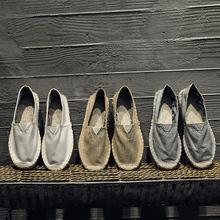 男士 子夏季禅鞋 汉服民族服装 青年棉麻鞋 麻布中式亚麻鞋 中国风唐装