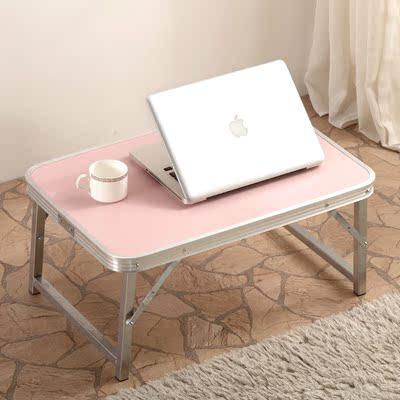 智亚笔记本电脑桌床上用简约可折叠铝合金宿舍懒人小桌书桌学习桌