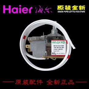 原装海尔冰箱冰柜配件温控器BCD-203TC/205T BDZ/205T W/215KC JN