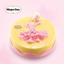 全国哈根达斯粉色曼舞冰淇淋蛋糕0.6千克二维码600g提货券电子券