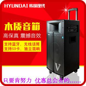 韩国现代 V1-10 户外音响电瓶音箱10寸移动拉杆广场舞门店会议