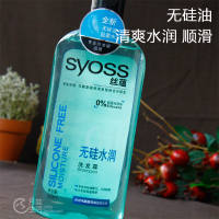 Silk Yun Silicone-free oil-washing hair conditioner 500ml Men and women control oil to anti-dandruff smooth