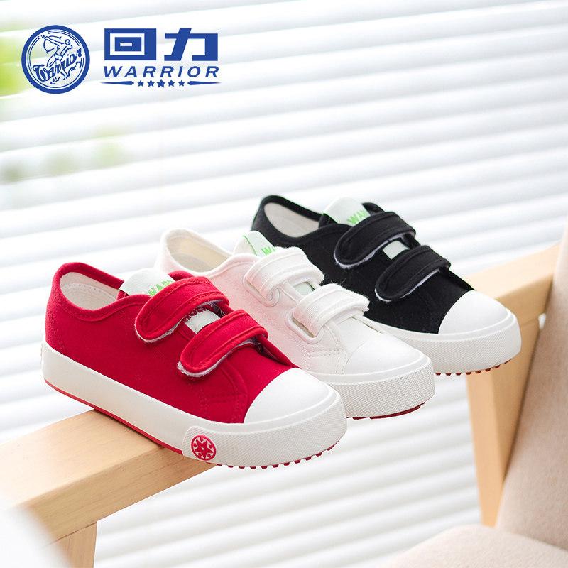 回力童鞋儿童帆布鞋女童布鞋白色板鞋春款男童球鞋幼儿园宝宝鞋子