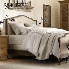 美式乡村实木做旧亚麻布艺双人软包床婚床法式做旧棉麻布艺床定制