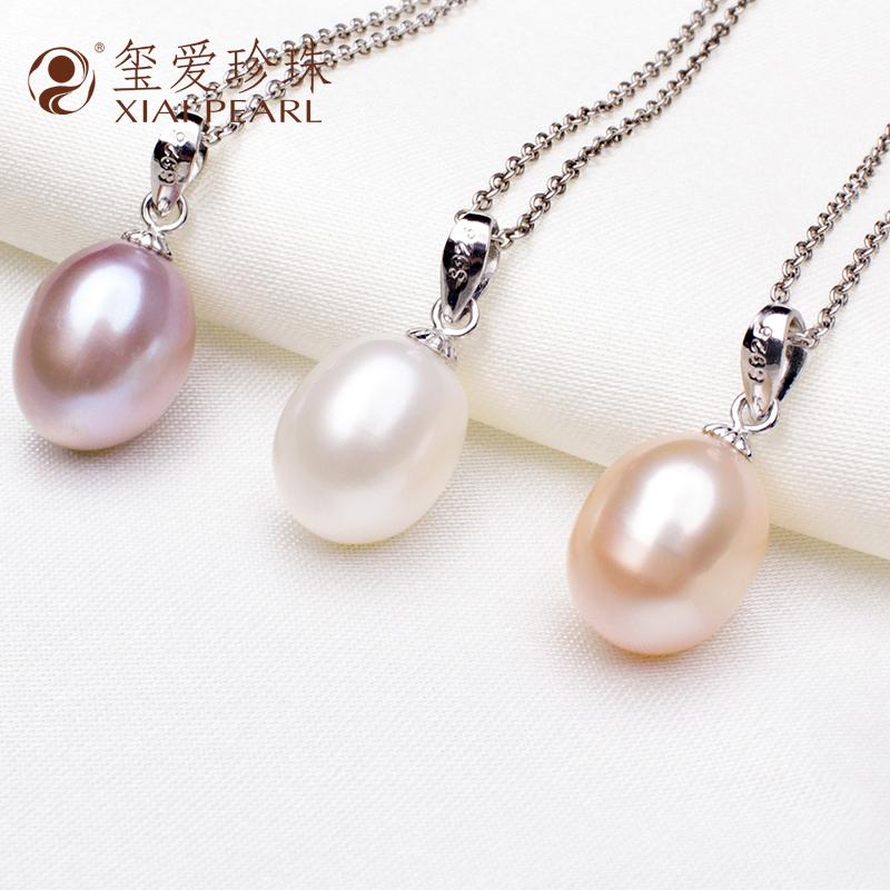珍珠毛衣链