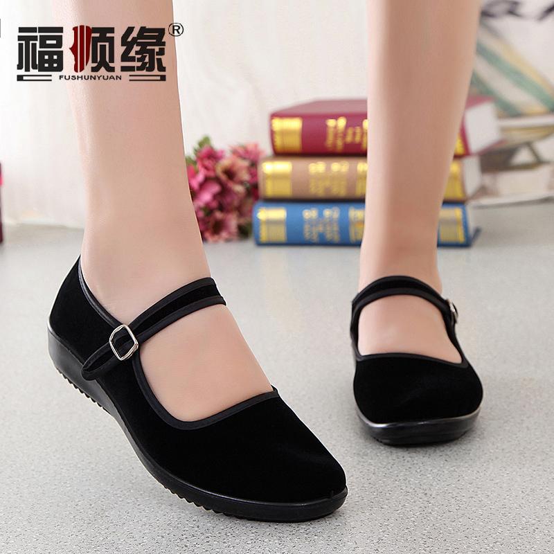 红色老北京布鞋