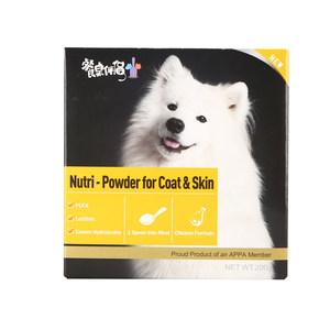 宠儿香美毛特食200g宠物猫狗狗泰迪美毛维生素卵磷脂营养粉