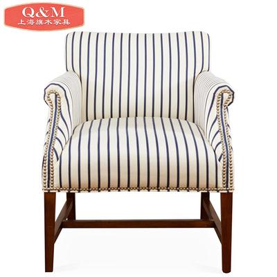 美式单人沙发椅条纹
