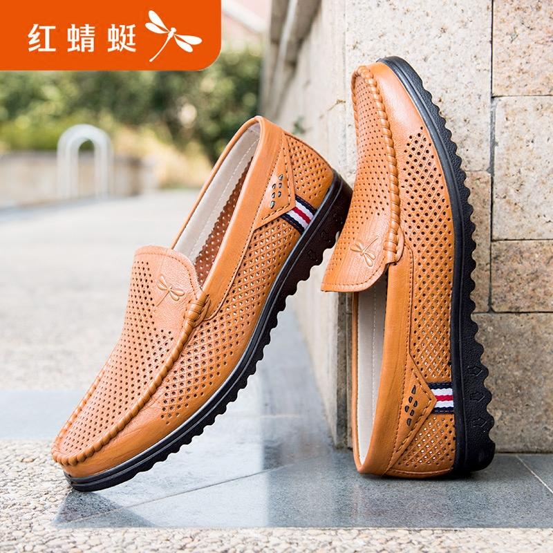 红蜻蜓男凉鞋夏季皮鞋男透气真皮鞋凉鞋