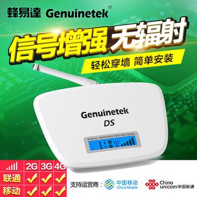蜂易达移动联通2G3G4g手机信号放大器家用 接收增强器防雷套装新品特惠