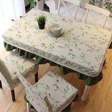 美式乡村田园清新棉麻餐桌布艺桌布椅套 茶几套桌套椅套套装定制