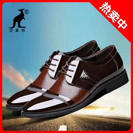 皮革休闲婚鞋