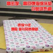 限时包邮高密度海绵床垫加厚坐垫单人双人床沙发垫特价冲钻送布套