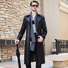Haining Jiacheng Father's long leather coat in autumn and winter