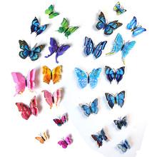 3D立体仿真蝴蝶墙贴纸客厅卧室电视背景墙壁装饰柜子冰箱瓷砖贴画
