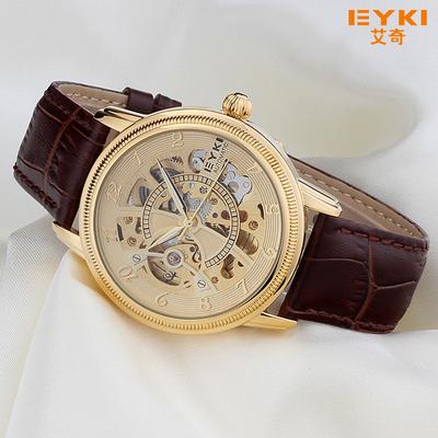 艾奇镂空手表