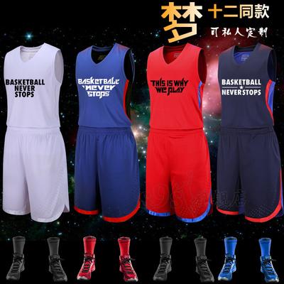 美国国家队篮球服套装 梦十二梦之队男口袋球衣 团购定制DIY印号
