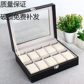 特惠皮革手表盒子开窗手表收纳箱手链首饰盒创意礼物送男女朋友