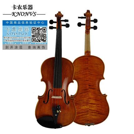 普花小提琴/普纹哑光/亮光手工花纹小提琴 包邮正品附可查防伪码