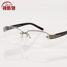 正品老年人养眼养目镜防辐射石头镜天然水晶眼镜男女款时尚太阳镜