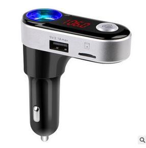 车载MP3内存卡播放器蓝牙免提电话汽车音乐双USB一分二车载充电器