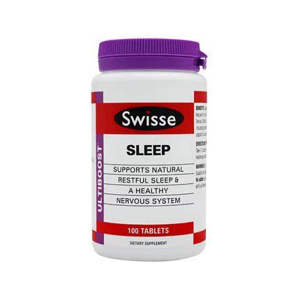保税swissesleep睡眠片100粒澳洲进口成人安定安眠片快速帮助睡眠