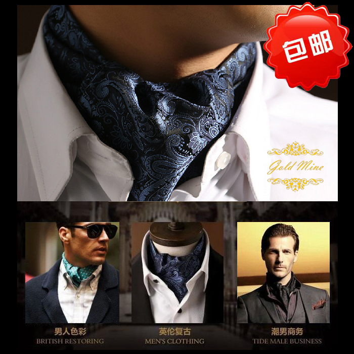 Мужские шарфы для костюма Артикул 12613542959