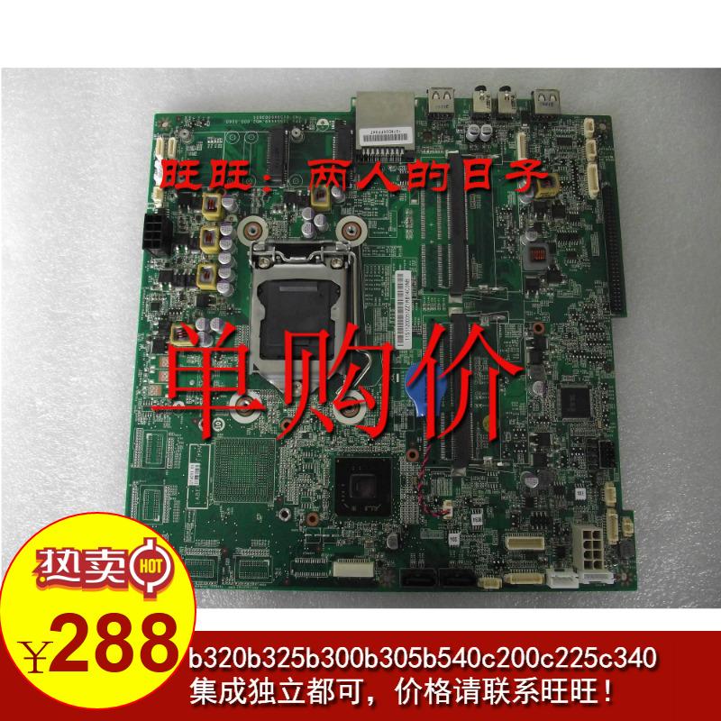 11013630 集成显卡不带TV B32r2i 一体机主板 B320i 全新联想B320