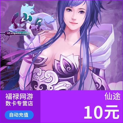 Внутриигровые ресурсы Fairy popular Артикул 7681551604