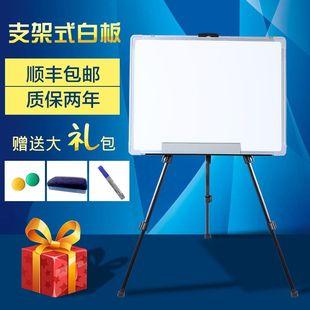 移动白板记事小白看板培训钢化玻璃白板黑板支架式6090办公室
