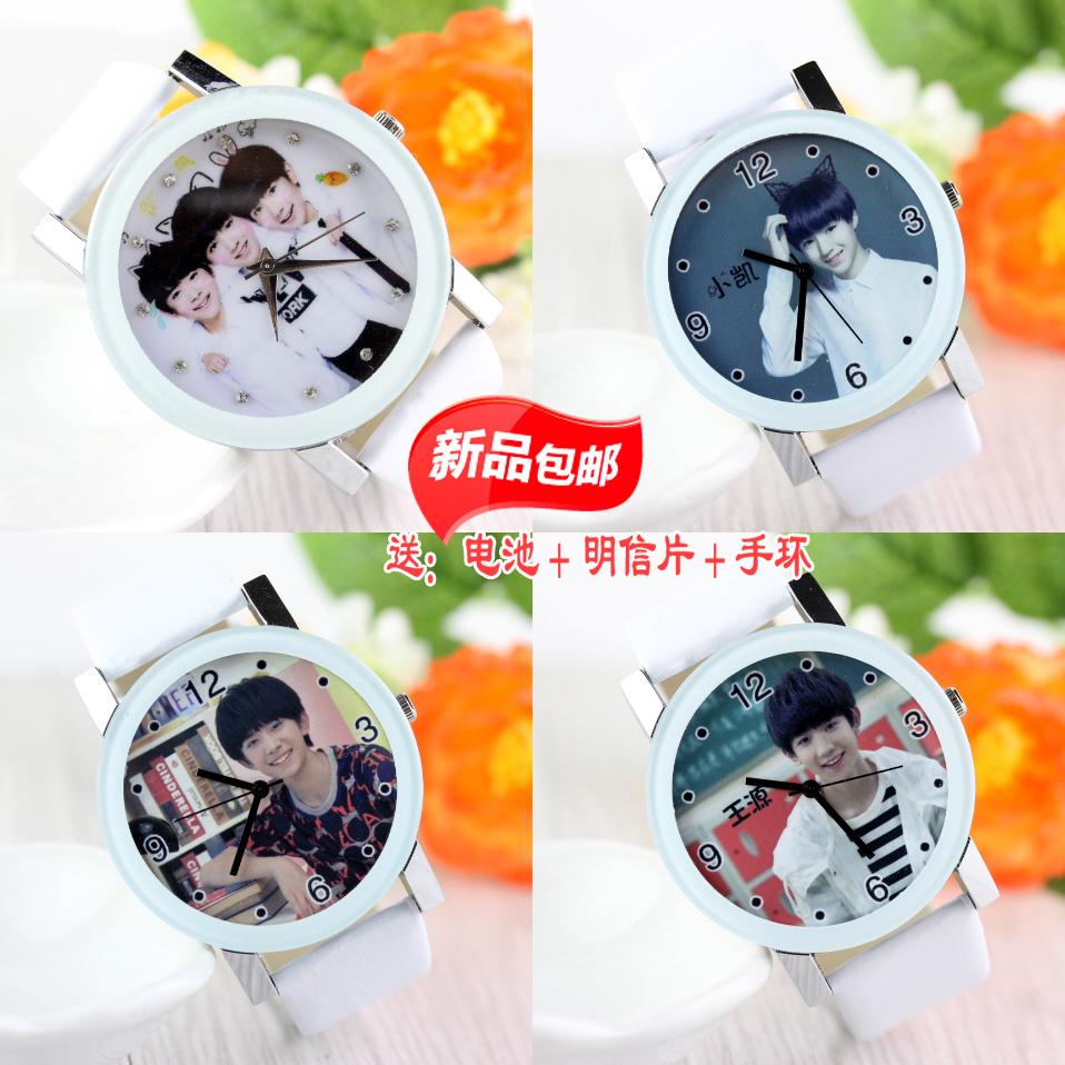 王源王俊凯同款手表