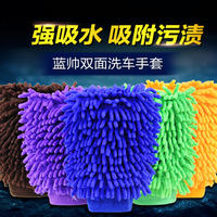 Chenille plush winter car wash gloves bear palm coral plush velvet cleaning car cleaning special tools